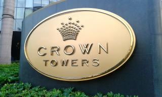 Stanley Ho Melco tie not probed in Crown share deal: inquiry