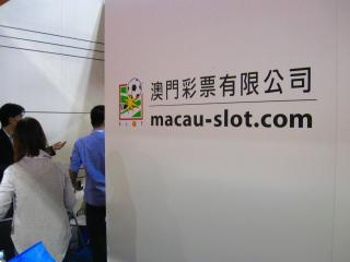 Macau SLOT loses monopoly on instant lottery, sports betting