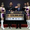 Junket investor Suncity Group title sponsor of Macau GP