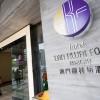 Chan Meng Kam to buy Lan Kwai Fong casino hotel
