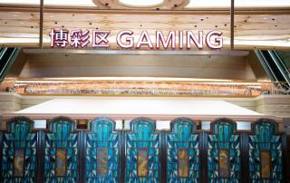 Public session on Macau gaming law droppeddue to typhoon