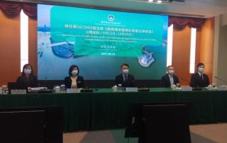 Public consultation re Macau gaming lawfromSept 15