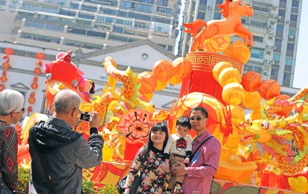 Ask what a casino does for your tourist spot: academic