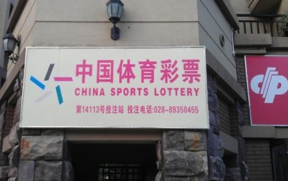Sports Lottery gets more China LotSynergy terminals