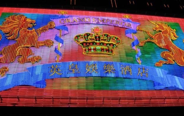 Competition cut 1H revenue says Emperor Entertainment
