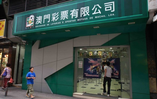 Macao SLOT profit jumps 27 pct in 2013