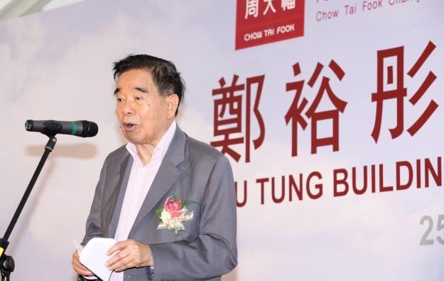 Chow Tai Fook boss eyes Incheon casino