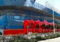 Macau's Louis XIII shifts language on launch date