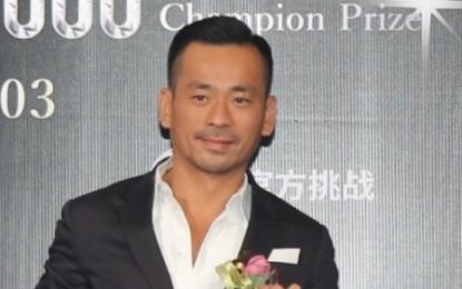 Junket boss Alvin Chau panellist at MGS 2017 trade show