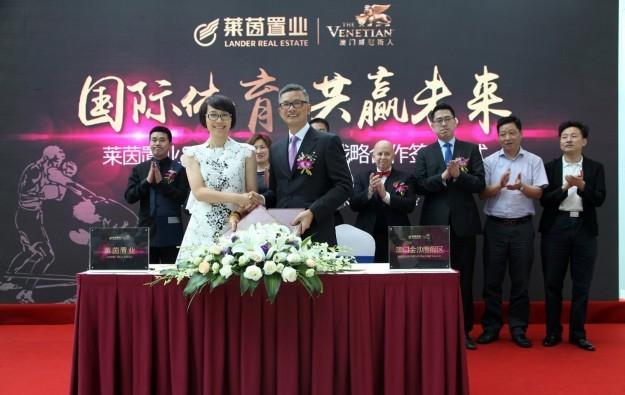 Sands, China developer, team up for sport events