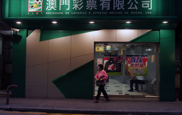 World Cup 2014 bets fuel Macau Slot profit