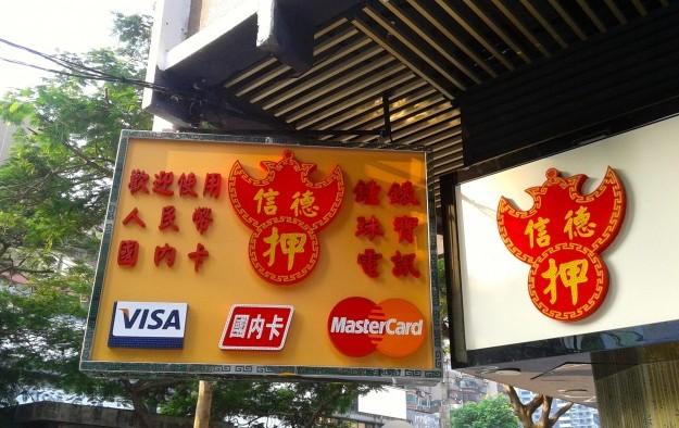 UnionPay, forex pose risk for Macau: gambler study