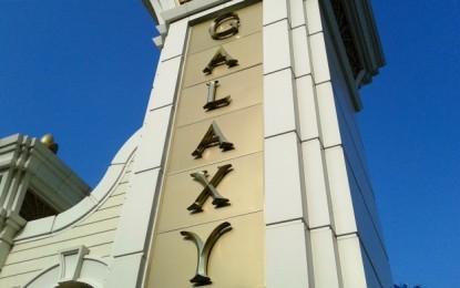 Casino op Galaxy not to join current RFP for Yokohama