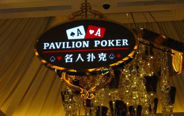 Galaxy Macau puts poker at the heart of its floor