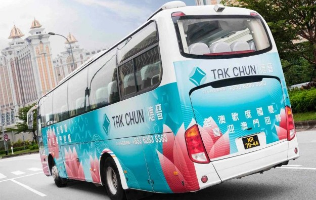 Junket Tak Chun launches new brand image