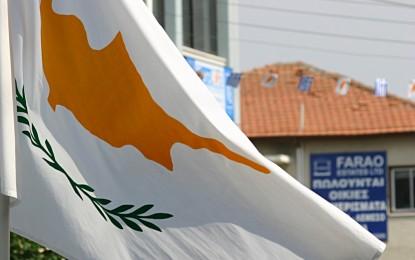 Melco Intl opposes Cyprus deadline extension: report