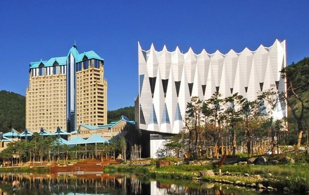 Kangwon Land reports 6-pct increase in 3Q revenue