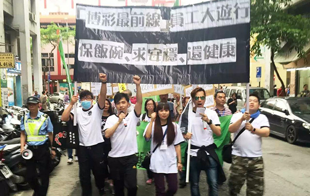 Low turnout for Labour Day march: casino staff group