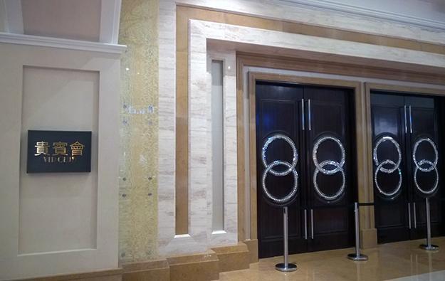 Studio City VIP room bid being studied by regulator