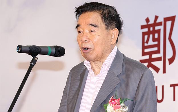 Cheng Yu Tung, HK billionaire and casino investor, dies