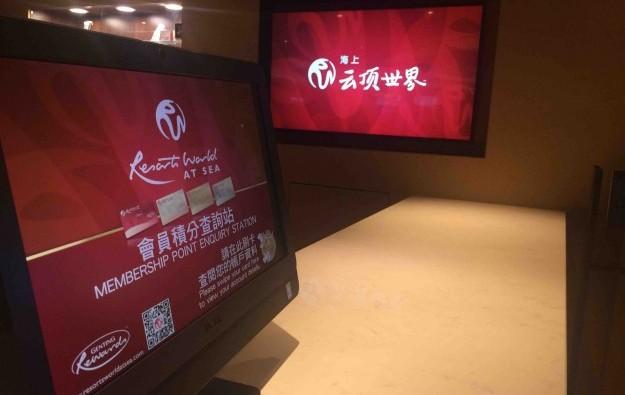 GEN HK cautious over cruise biz outlook, cancels voyages