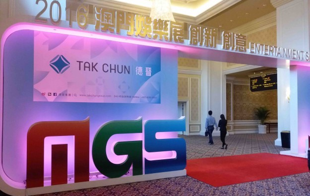 Over 100 firms signed for MGS Entertainment show