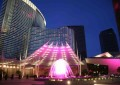 MGM-CityCenter deal credit negative says Moody's