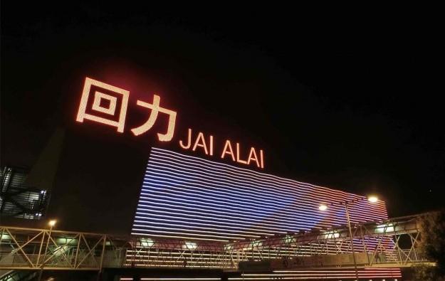 Macau govt awaits new floor plans for Hotel Jai Alai