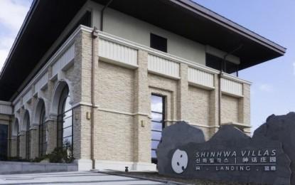 Jeju Shinhwa World casino delayed to year-end: backer
