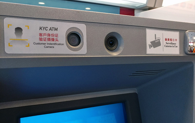 680 facial-recognition ATMs in operation in Macau: govt