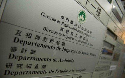 Public sessions on Macau gaming law rescheduled to late Oct