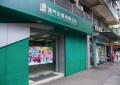 Casino chance on Macau SLOT sport monopoly end: experts