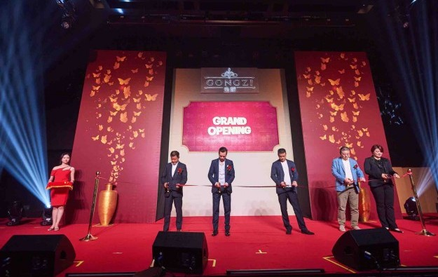 Gongzi Jeju casino officially launches in South Korea