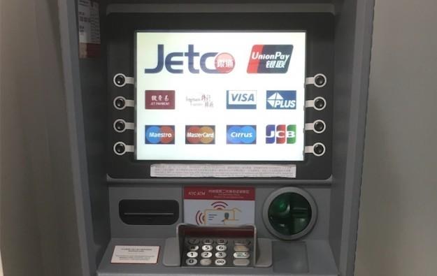 Mainlanders can now use 90pct of Macau ATMs: regulator