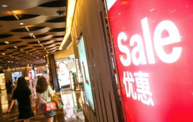 Slowing China GDP threatens Macau GGR growth: analysts