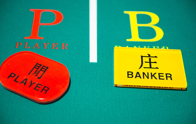 Macau casino GGR growth cools in May: govt