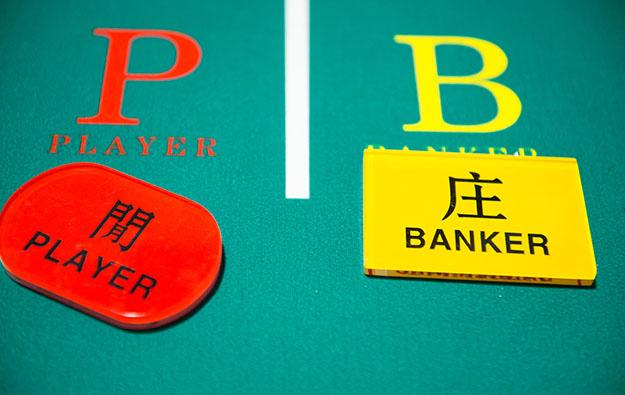 Deutsche Bank lowers by 32pct its Macau 2Q GGR forecast