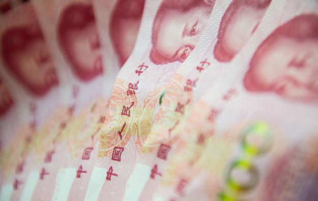 Regulator denies talks with ops on digital yuan in Macau