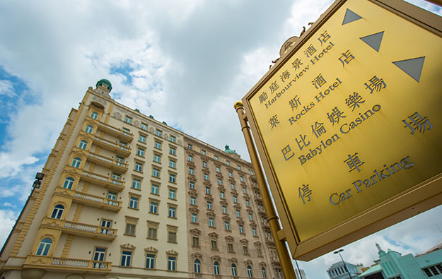 Macau Legend flags wider 1H loss amid Covid-19