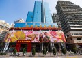 Paradise Ent 2019 profit plunges, ends Casino Waldo ops