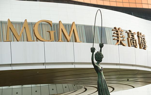 Casino op MGM China to pay most staff discretionary bonus