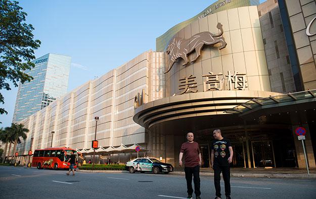 MGM China 2Q EBITDA up 37pct q-o-q as revenue recovers
