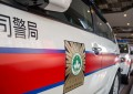 Gaming-linked Macau crime down 79 pct in 2020: police