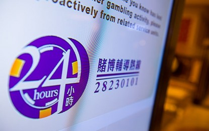 Macau on course for new low level of problem gambling