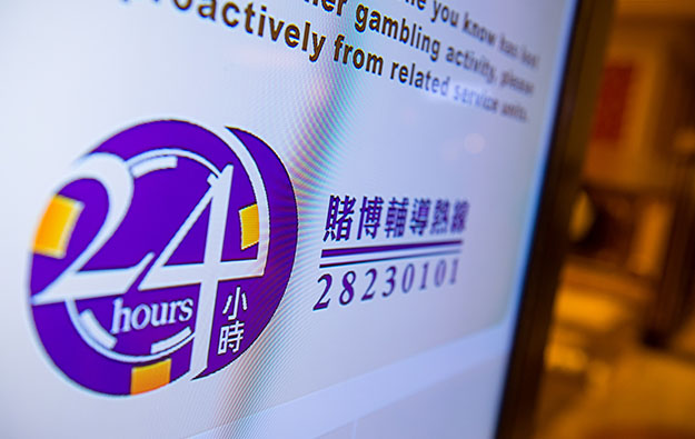 Casino staff 30 pct of all Macau bids for gambling help