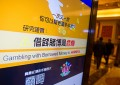 Lowest gambling rate among locals since 2003: Macau govt
