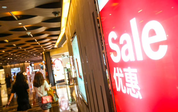 Macau visitor non-gaming spend down nearly 5pct in 2Q