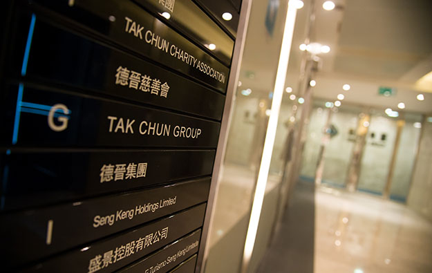 Tak Chun expanding VIP op at Macau's StarWorld