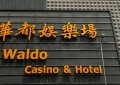HK firm to run non-gaming at Macau's Waldo Hotel