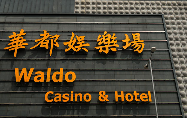 HK-listed firm to run non-gaming at Macau's Waldo Hotel